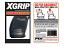X-Grip - Sig Sauer P250SC