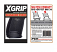X-Grip - Sig Sauer P250C