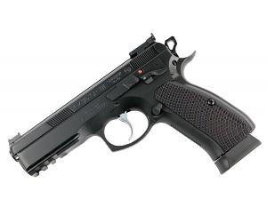 CZ-75 Shadow Target II, Adjustable Sights, 9mm - CZ Custom Shop