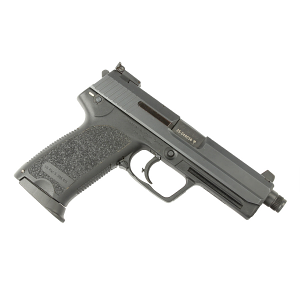 HK USP 45 Tactical - USED
