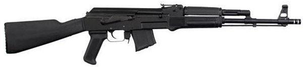 Arsenal SAM7R 7.62X39mm 16