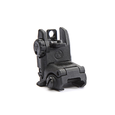Magpul Industries MBUS Rear Sight - BLACK - GENII