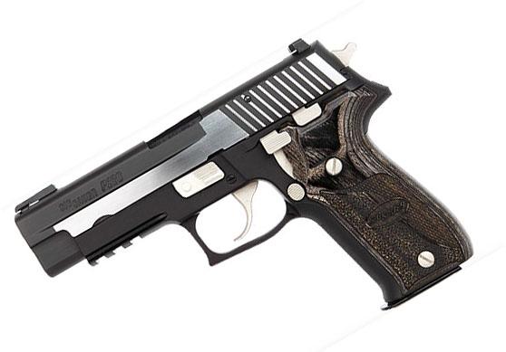 Sig Sauer P226R EQUINOX
